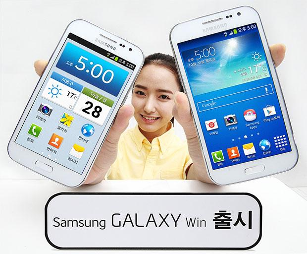 Samsung prezintă noul telefon Galaxy Win În Coreea de Sud