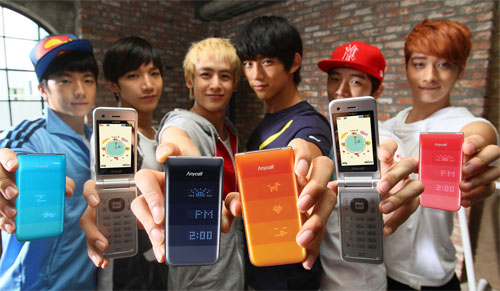 Samsung si fotomodelele masculine