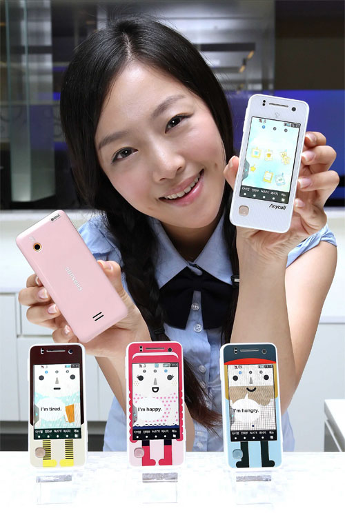 Samsung anunta telefonul Nori (SHW-A220), dotat cu ecran touch si foarte customizabil