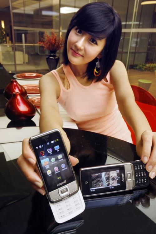 Samsung SCH-B890