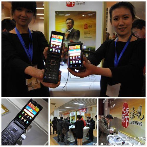 Telefon dual core/dual SIM cu clapeta și 2 display-uri?! Da, de la Samsung - SCH-W999