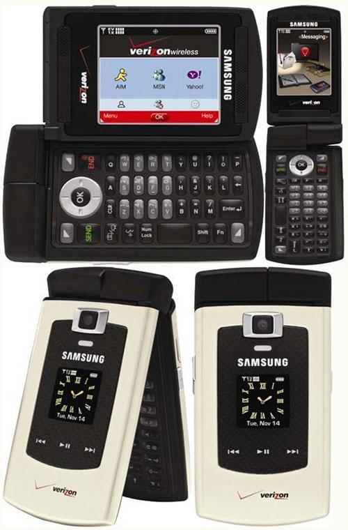 Top 25 de telefoane ale anului 2007, partea a doua