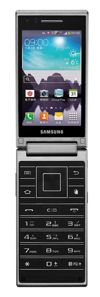 Samsung SM-G9098, un nou flip-phone cu Android și display-uri duale ajunge În China