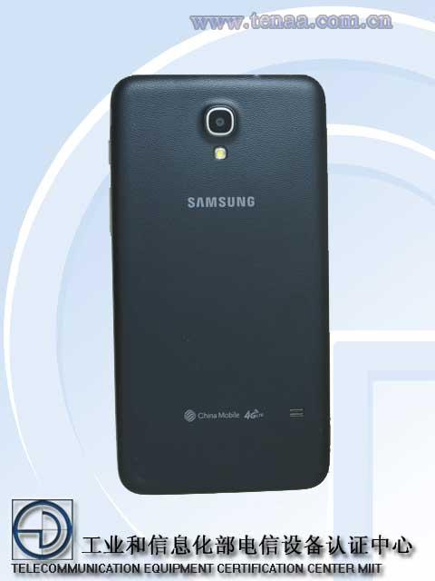 Samsung ar putea pregăti un smartphone de 7 inch, un prototip apare În primele imagini (SM-T2558)