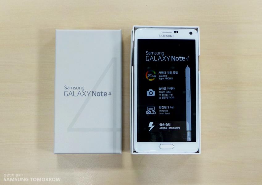 Samsung Galaxy Note 4 primește primele unboxinguri În Coreea de Sud; Iată ce conține cutia să (Video)