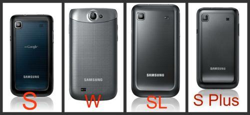Care sunt diferențele Între Samsung Galaxy S, Galaxy W, Galaxy SL, Galaxy S Plus?