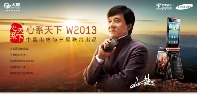 Samsung anunță un telefon dual display cu procesor quad core, promovat de Jackie Chan