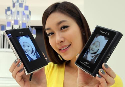 Samsung prezintă noua generație de display-uri LCD-TFT
