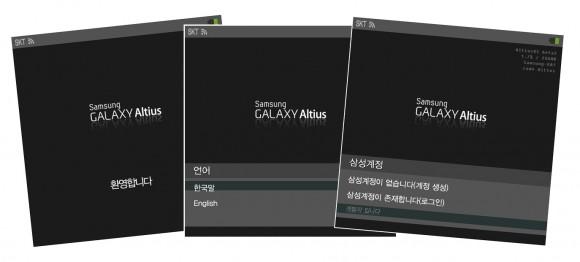 Ceasul Samsung Galaxy Altius are parte de prima scăpare: capturi de ecran de pe Smartwatch!