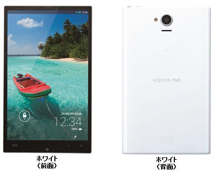 Sharp anunța tableta Aquos Pad SHT22, model cu ecran IGZO de 7 inch