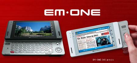 Sharp EM One