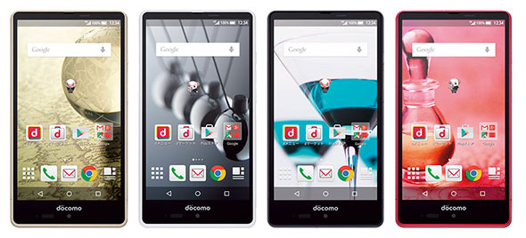 Sharp lansează smartphone-ul Aquos Ever în Japonia; device colorat cu dotări mid-range