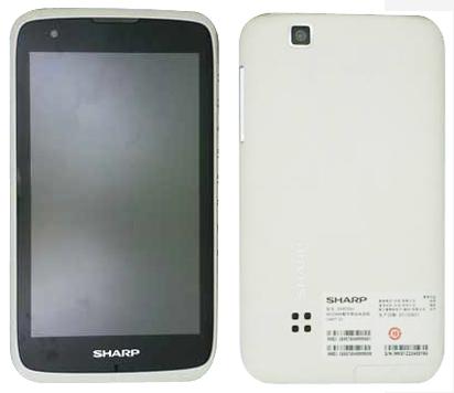 Un nou phablet de 5 inch: Sharp SH530 vine cu Android 4.0, suport dual SIM