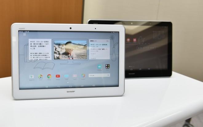 Sharp anunţă tableta Aquos Famiredo, un device cu ecran de 15.6 inch destinat utilizării la interior