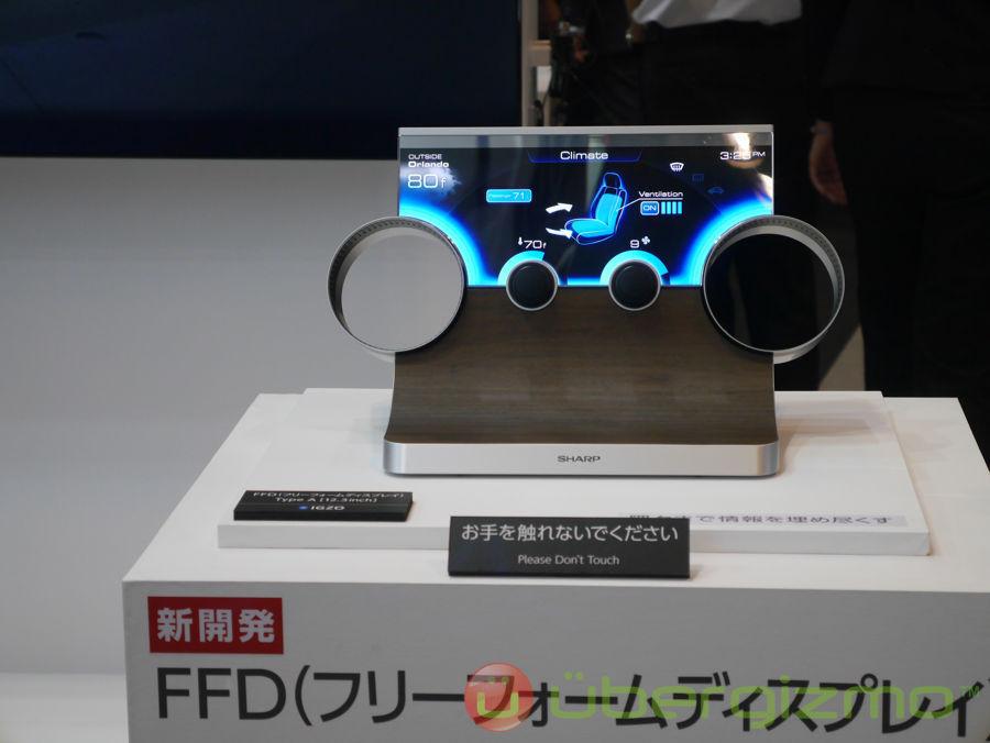 Iată noua generație de display-uri Sharp Free Form, expuse la CEATEC 2014