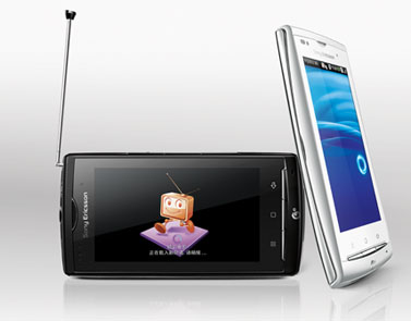 Sony Ericsson lanseaza un smartphone Android; Modelul A8i disponibil prin China Mobile