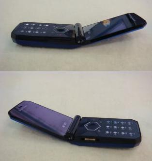 Sony Ericsson Bao