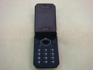 Telefonul cu clapeta Sony Ericsson Bao a scapat pe web
