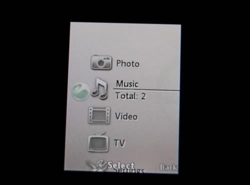 Sony Ericsson Emelie 2