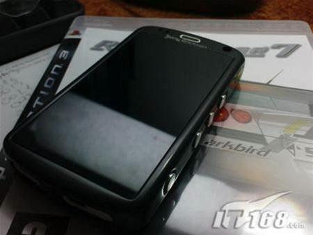 Sony Ericsson Jalou, inca un terminal ce ruleaza Symbian?