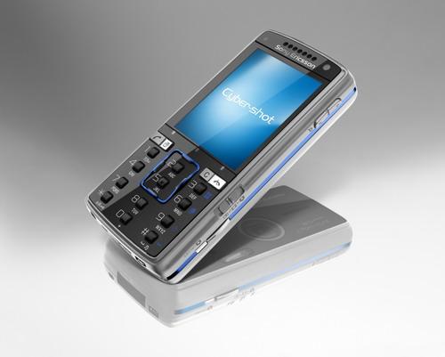 Top 25 de telefoane ale anului 2007, partea a patra