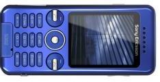 Sony Ericsson S312 este modelul Athena