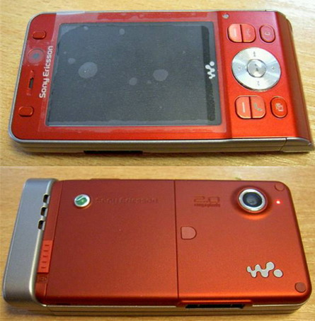 Sony Ericsson Shinobu Walkman