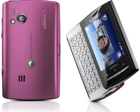 XPERIA X10 Mini Pro roz