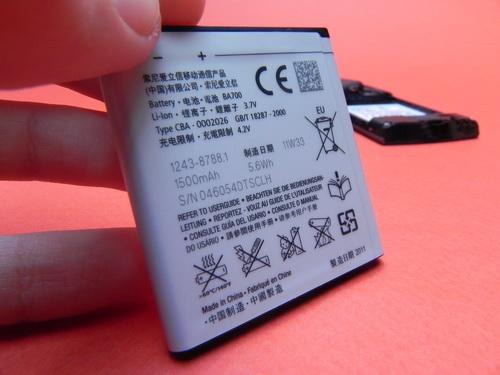 Bateria Sony Ericsson Xperia Ray