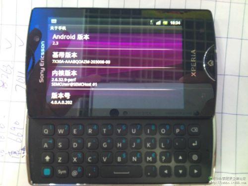 Sony Ericsson Xperia X10 Mini Pro II aka Mango Își face apariția În noi imagini