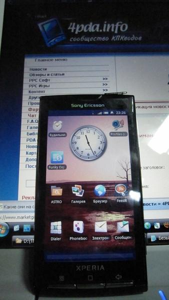 Prima imagine reala cu Sony Ericsson XPERIA X3 (Rachael)