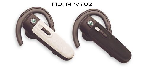 HBH-PV702
