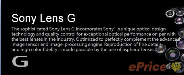 Câteva imagini oficiale și detalii despre Sony Xperia i1 Honami de la un retailer chinez