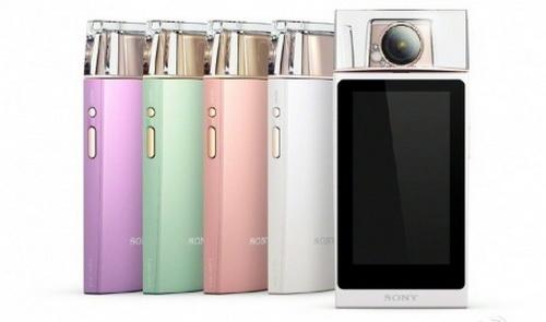 Sony KW1