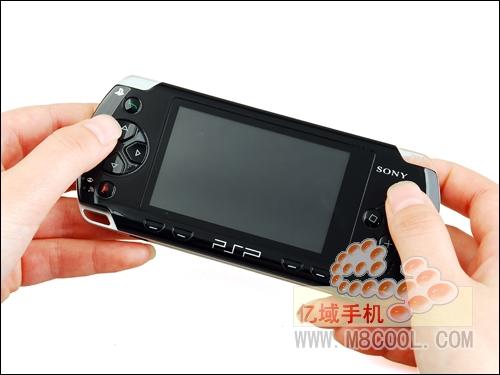 PSP Phone, chinezarie