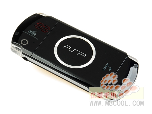 PSP Phone, made in china