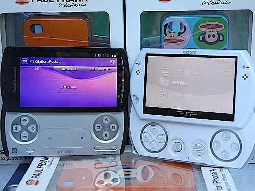 Sony PlayStation Phone analizat În detaliu, testat... pregătit de lansare?