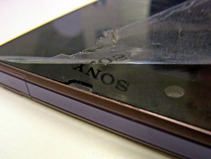Sony Xperia Z logo