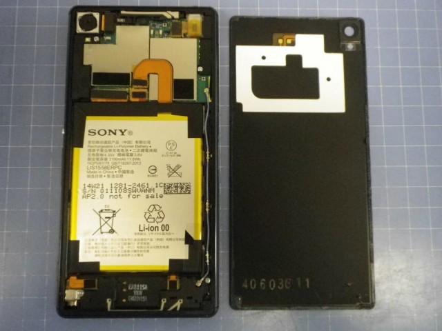Sony Xperia Z3 dezasamblat În fața camerei, vine cu baterie de 3100 mAh