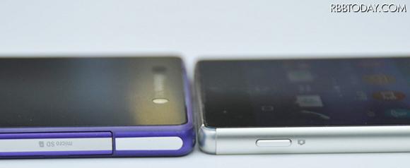 Iată diferenţele dintre Sony Xperia Z4 şi Sony Xperia Z3: port microUSB expus, grosime scăzută şi altele