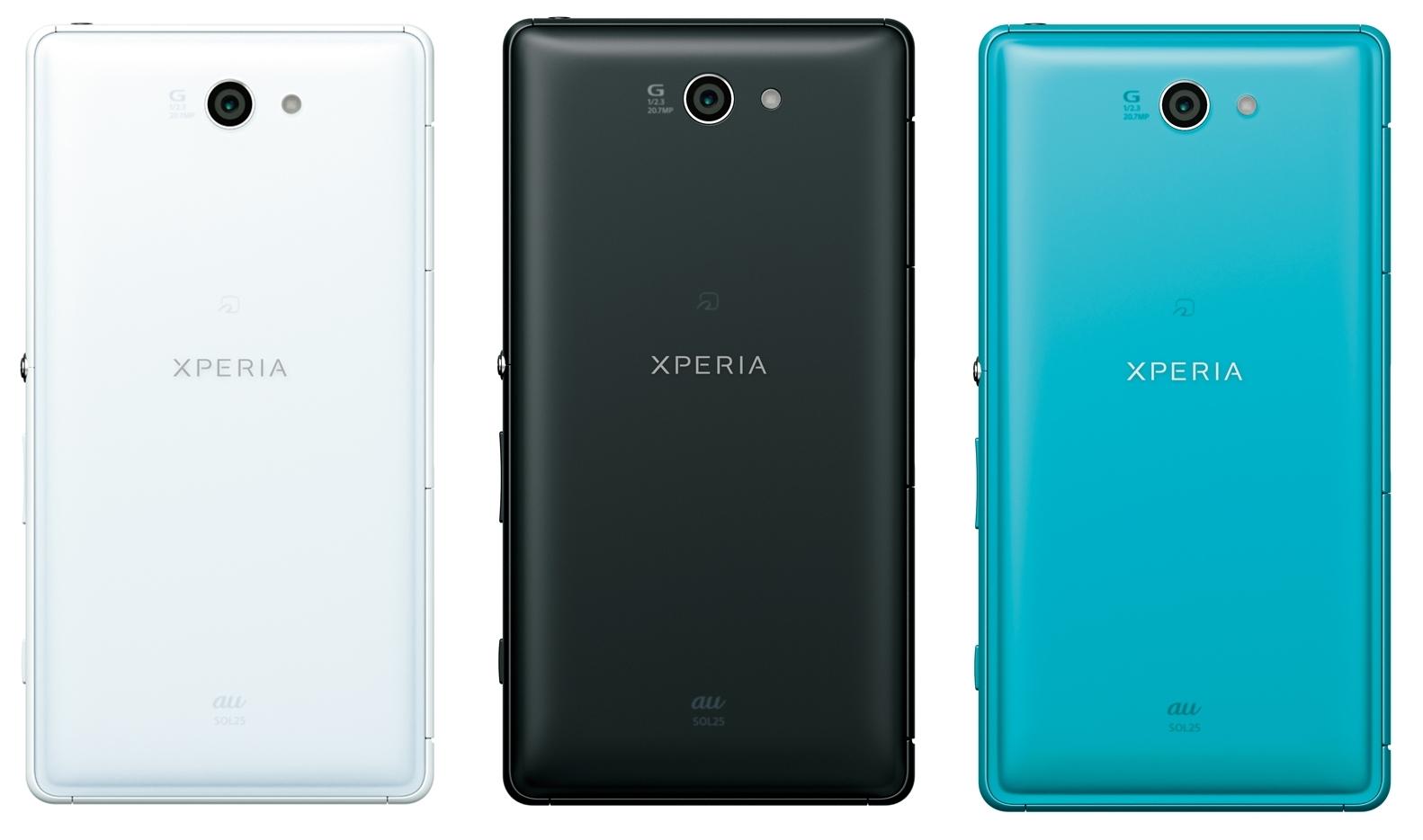 Sony lansează smartphone-ul 4G Xperia ZL2 pe piața din Japonia