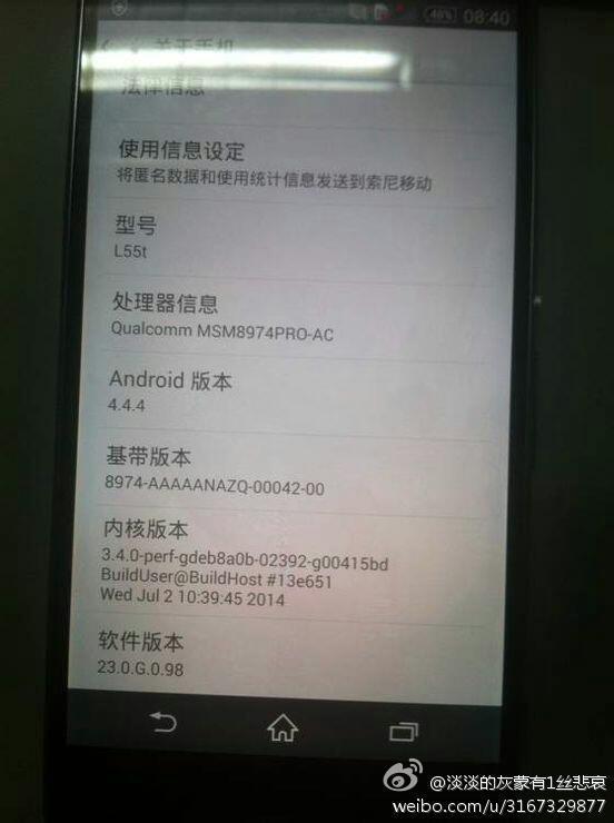 Sony Xperia Z3 apare În imagini hands-on; Să fie real de această dată?