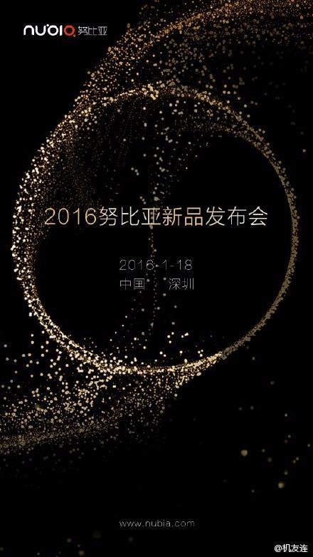 ZTE Nubia X8, teaser lansare
