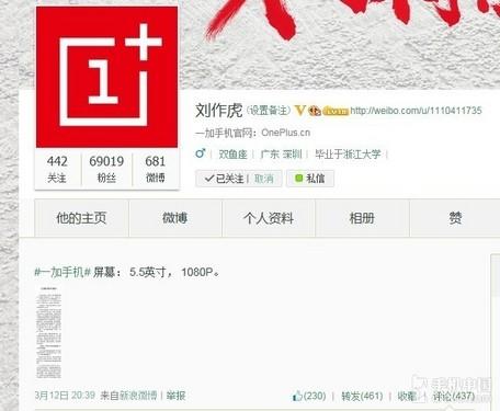 O schiță ce prezintă un smartphone misterios cu design curbat apare pe un site din China