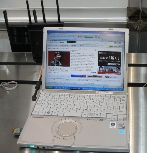 KDDI prezinta cardul microSD cu suport WiFi, produs de Mitsumi