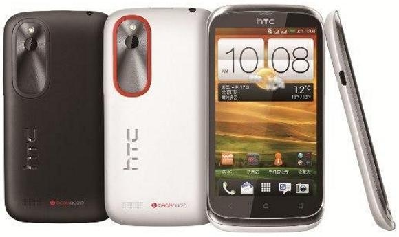 3 noi modele HTC Desire lansate cu Android 4.0 În China: VT T328t, VC T328d și V T328w