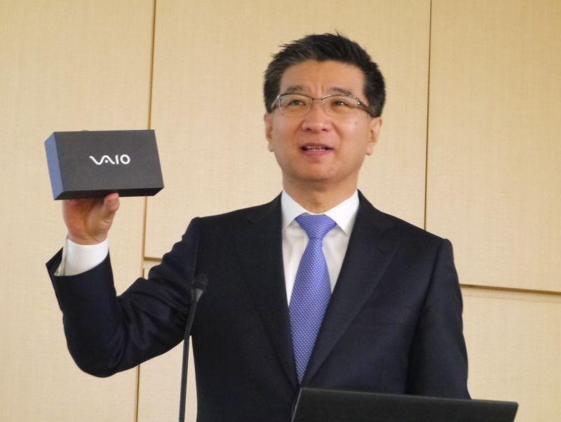 Cutia de retail a primului smartphone sub branding Vaio se afișează în imagini live
