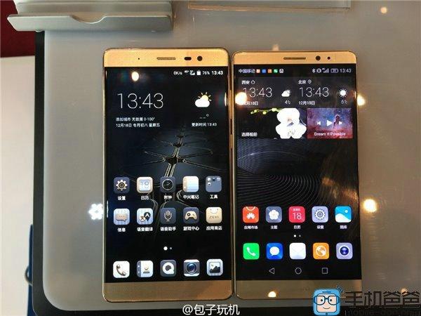 ZTE Axon Max fotografiat lângă Huawei Mate 8, asemănarea e izbitoare; Iată o comparaţie detaliată!