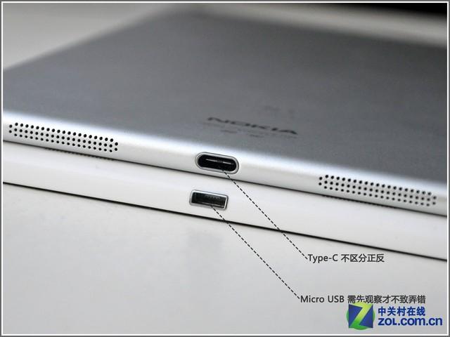Tableta Nokia N1 este comparată În imagini live cu Xiaomi MiPad 7.9; tablete cu design de iPad Mini și prețuri de sub 260$