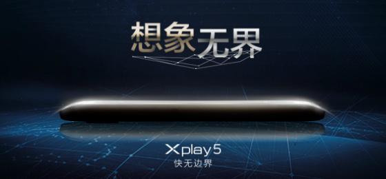 Vivo Xplay 5, ecran cu muchii curbate